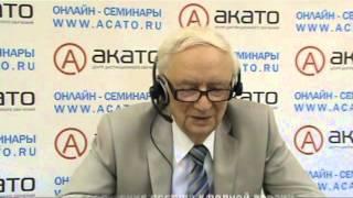видео Постановление Правительства РФ от 03.10.2015 N 1062