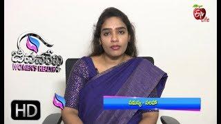 Jeevanarekha Women's Health | J4 | 14th January 2019 | జీవనరేఖ ఉమెన్స్ హెల్త్