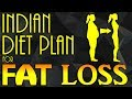 Indian Diet Plan For Fat Loss | How to lose Fat Weight  | Diet Chart To Decrease Fat percentage