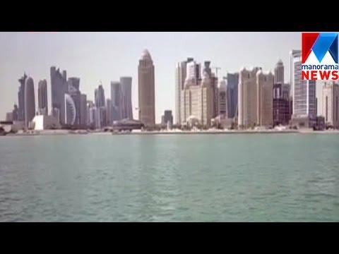 Three banks in Qatar going to merge   Manorama News