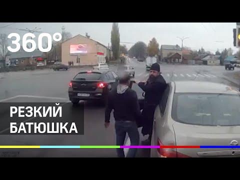 Священник подрезал автобус в Тамбове и прочитал проповедь водителю