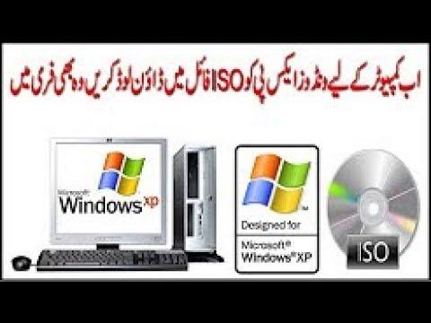 windows xp service pack 3 32 bit free download