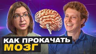 Ася Казанцева ориентация по шкале Кинси влияние генов на развитие человека съемка для PlayBoy
