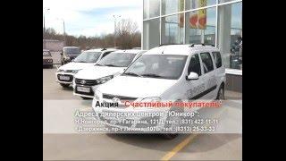 Дилерський центр Юнікор Нижній Новгород