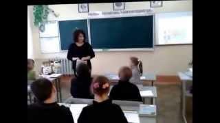 Открытый урок рус языка Афонина Н В