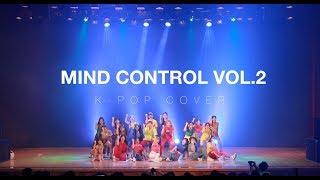 MIND DANCE(마인드댄스) MIND CONTROL Vol.2 (WITH) K-POP Cover   모모랜드 -뿜뿜 & BAAM