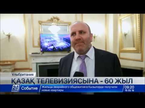 Bloomberg L.P компаниясы қазақ телевизиясының 60 жылдығына орай құттықтау жолдады
