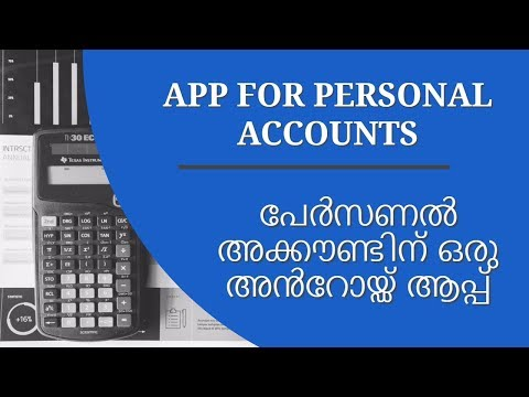 APP FOR KEEPING PERSONAL ACCOUNTS-COMMERCE FACTORY