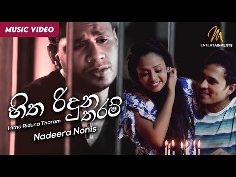 Hitha Riduna Tharam - Nadeera Nonis - MEntertainements