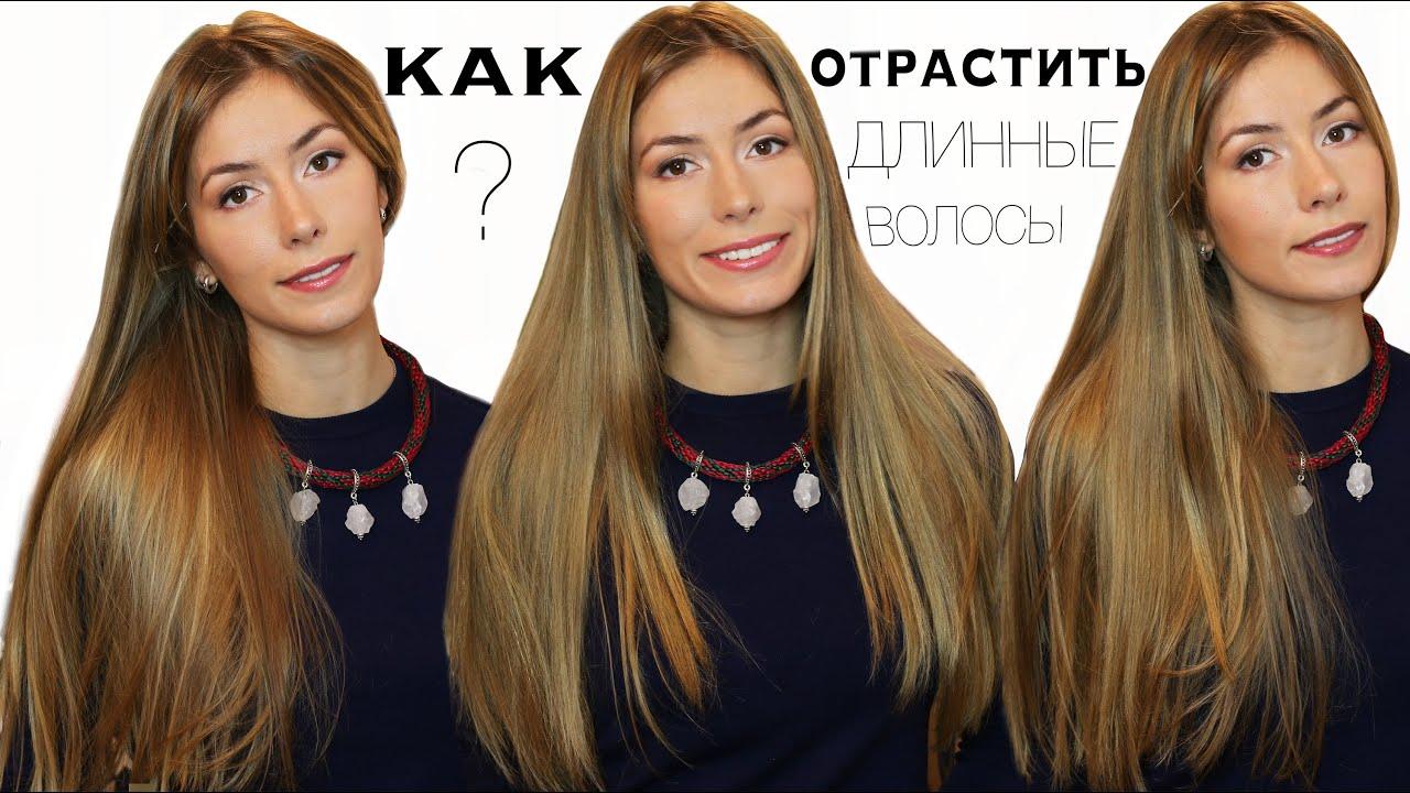 Как восстановить и быстро отрастить волосы
