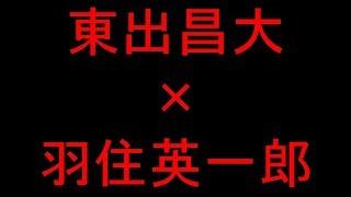 「海猿」や「MOZU」シリーズで知られる羽住英一郎の監督最新作「OVER DR...