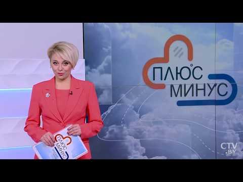 Погода на неделю. 2-8 декабря 2019. Беларусь. Прогноз погоды