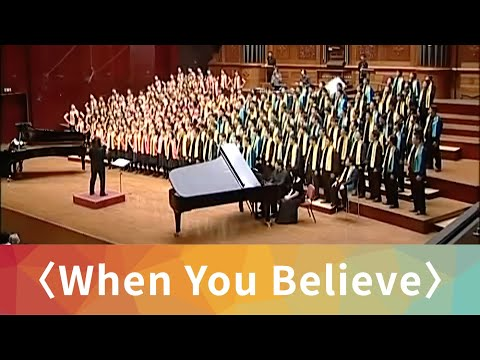 When You Believe from The Prince of Egypt  NTU Chorus & KMU Singers