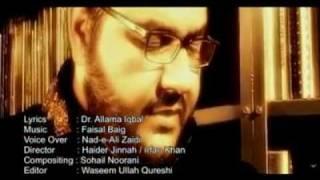 DAYAR-E Ishq by Dr Allama Iqbal