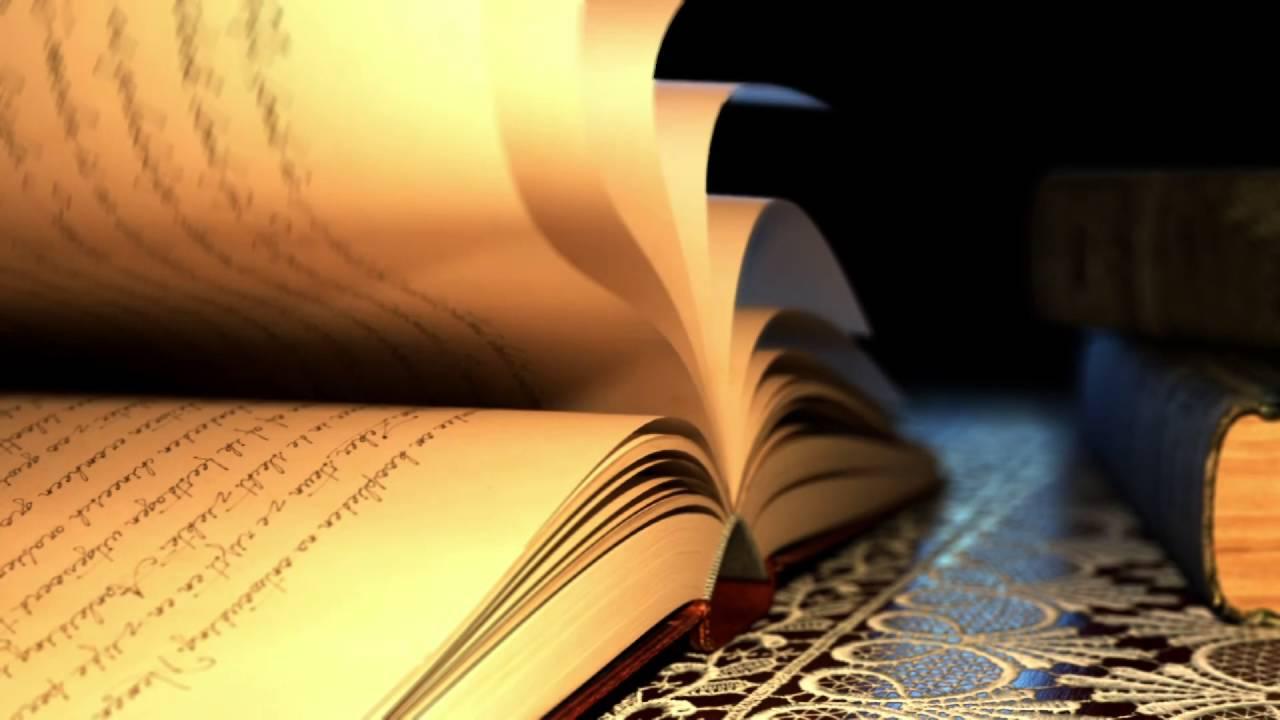 Футаж старинная книга скачать бесплатно