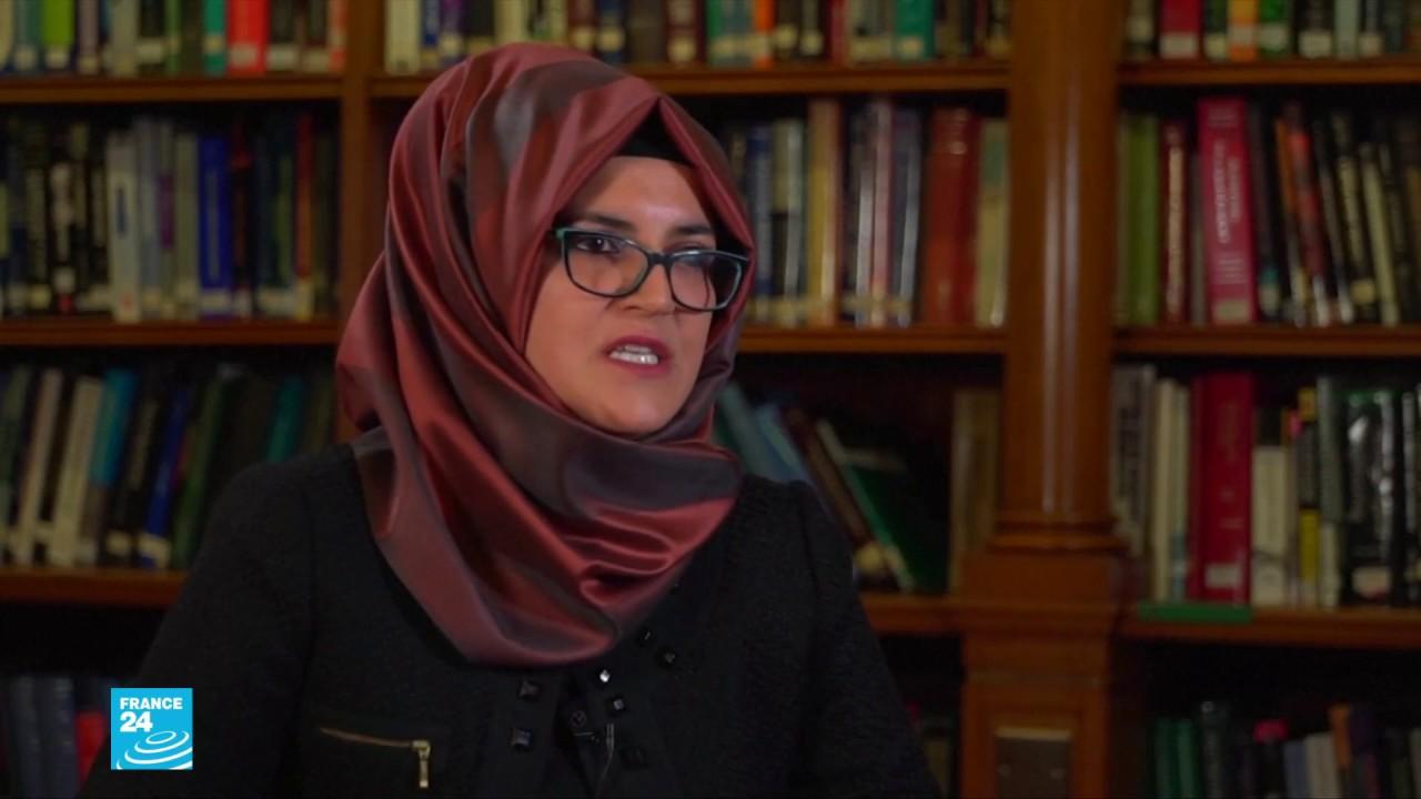 آخر تصريحات خديجة جنكيز خطيبة جمال خاشقجي