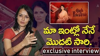 Amala Akkineni Latest Exclusive Interview | High Priestess Telugu Web Series | Top Telugu TV