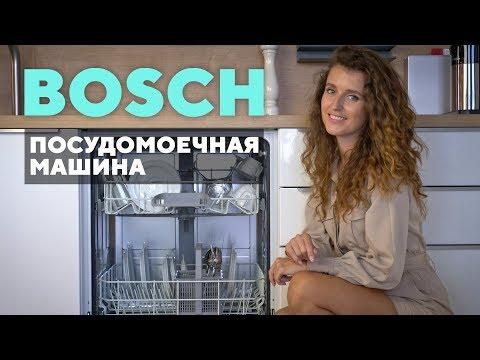 Встраиваемая посудомоечная машинка BOSCH SMV 24 AX 00 K