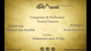 de awie wedding song 2016 youssef omayrat