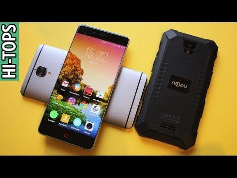 Топ 5 защищенный смартфон из Китая за разумные деньги с Aliexpress и других Китайских магазинов.|