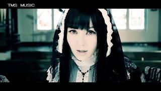 喜多村英梨 NEW シングル「arcadia†paroniria」 2017/9/27発売決定! □...