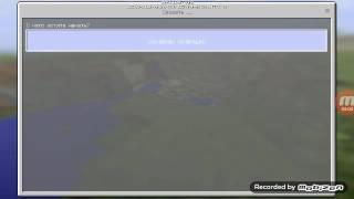 Как сделать портал в энд minecraft(Ставьте лайки и подписываетесь., 2016-12-17T18:54:33.000Z)
