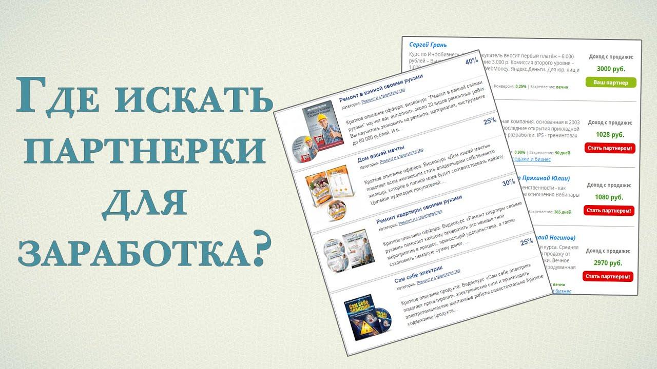 Как заработать в интернете по каталогам букмекерские ставки на выборы президента россии 2018