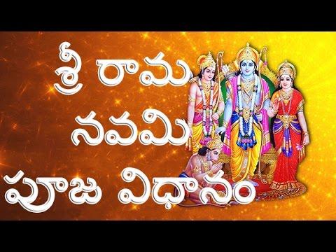 Sri Rama Navami Puja Vidhanm - Impotance of SriRama Navami