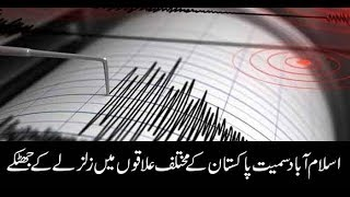 Tremors jolt several parts of country including capital