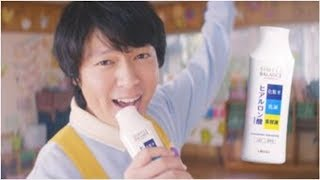 """関ジャニ∞ 丸山隆平、エプロン姿で保育士に! """"シンプルバランス""""新CMが..."""