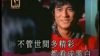 郭富城 Aaron Kwok -《唯一色彩》Official MV (國) (電影《芭啦芭啦櫻之花》插曲)