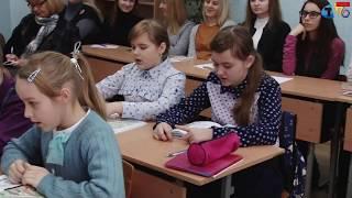 Английский язык - открытый урок 2018