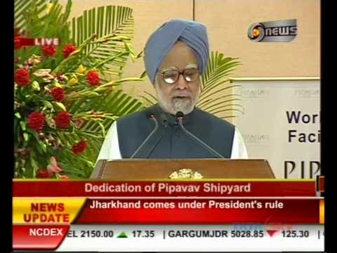 PM dedicates Pipavav Shipyard to the Nation.swf