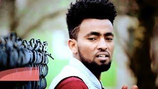 Gerush Yalem - Deki Adey   ደቂ አደይ - New Ethiopian Tigrigna Music 2018 (Official Video)