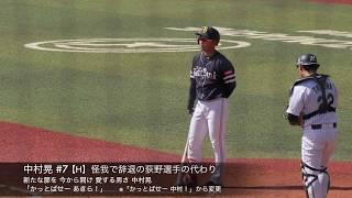 H=福岡ソフトバンクホークス、L=埼玉西武ライオンズ、E=東北楽天ゴール...