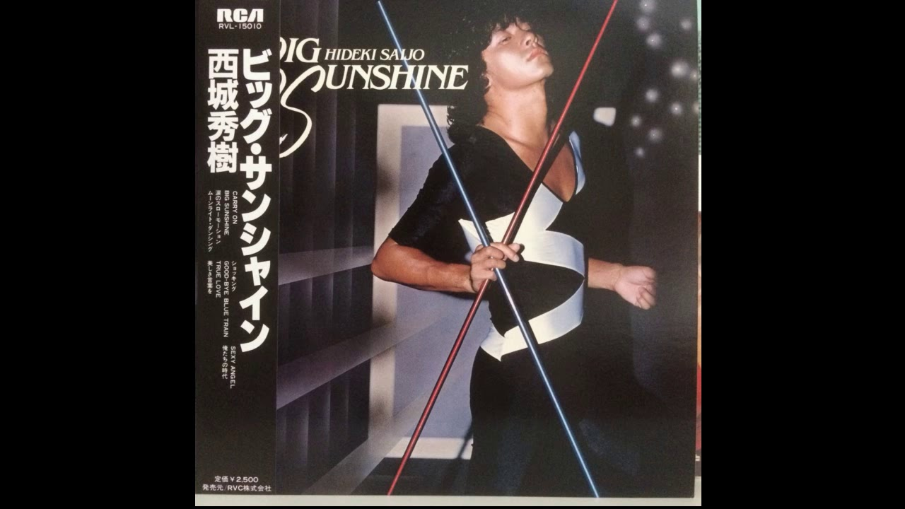 西城秀樹 BIG SUNSHINE 1980 - Y...