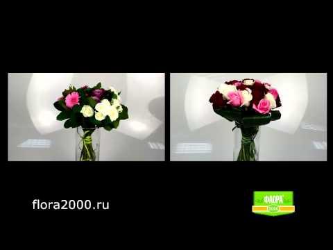 Сколько цветов дарить?из YouTube · С высокой четкостью · Длительность: 39 с  · Просмотры: более 10.000 · отправлено: 12.01.2014 · кем отправлено: Екатерина Цветаева