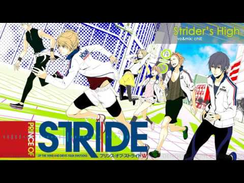 Prince of Stride OP「Strider's High」を歌ってみた『chiE』