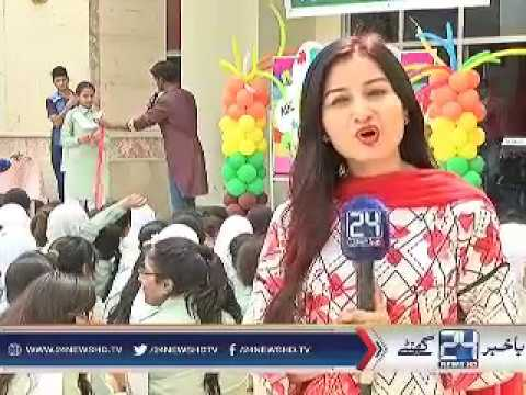 First Day of School Pak Turk school Islamabad  Saba Bajeer 24 News