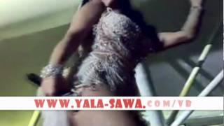 رقص هيفاء وهبى ,رقص Yala-Sawa