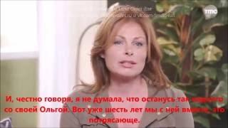 """(2) Рекламный ролик 300-й серии """"Тайн любви"""""""