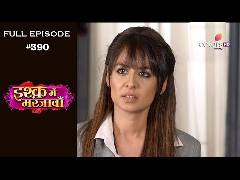 Ishq Mein Marjawan - 22nd February 2019 - इश्क़ में मरजावाँ - Full Episode