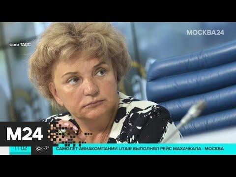Новый порядок медосмотра для водителей вступит в силу летом - Москва 24