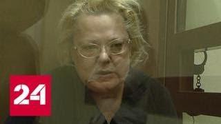 В Москве сразу после убийства хозяина квартиры раскрыта банда черных риелторов - Россия 24