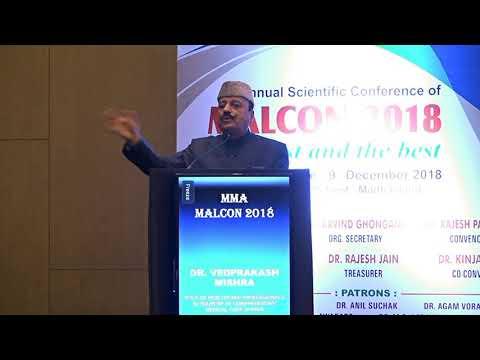 Dr Vedprakash Mishra Giving Dr N V Suchak Oration At MALCON 2018