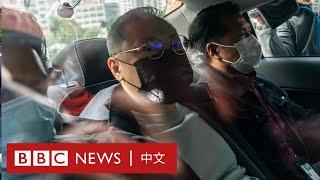 香港國安法:戴耀廷等53人 涉及民主派初選被捕- BBC News 中文 - YouTube