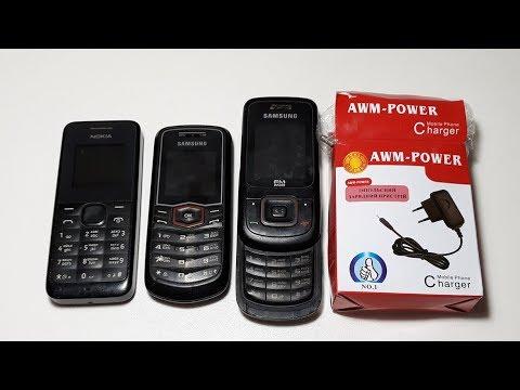 Купил три ретро шлака телефона. Сам в шоке ! Nokia 105. Samsung E1081. Samsung E1360