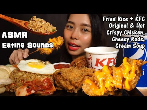 ASMR Nasi Goreng (Fried Rice) U0026 KFC Cheesy Rods Fried Chicken   Crunchy Eating Sounds   No Talking