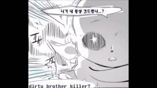 [언더테일] 심판하는 스왑 샌즈