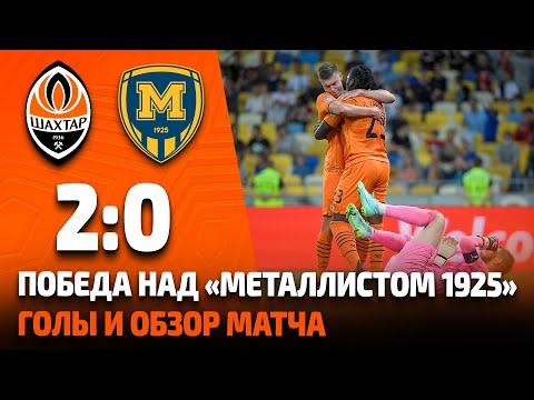 Shakhtar Donetsk Metalist 1925 Goals And Highlights